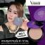 แป้งพัฟ V2 Revolution Wonder Beam Smooth Melting Powder SPF25 PA++ thumbnail 18