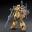 Zaku I (Gundam Thunderbolt Ver.) thumbnail 2