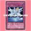 ANPR-JP066 : Fairy Wind (Rare) thumbnail 1