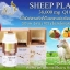Angel 's Secret Sheep Placenta 38,000mg CoQ10&ACE Plus 100 Capsules thumbnail 2