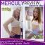 Merculy เมอร์คิวลี่ อาหารเสริมลดน้ำหนัก thumbnail 8