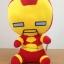ตุ๊กตา marvel the avengers : Ironman thumbnail 1