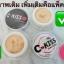 Cherry Kiss Sunscreen (C-kiss) กันแดด SPF 60 PA+++ เชอร์รี่ คิส ซันสกรีน thumbnail 3