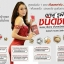 MZ Meria มินโซวมีเรีย อาหารเสริมสำหรับผู้หญิง บรรจุ 15 ซอง thumbnail 8
