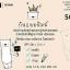NIMM UV Protection Cream Smooth Skin ครีมกันแดด หมีนิมม์ thumbnail 5