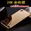 (025-149)เคสมือถือ Case OPPO R7/R7 Lite เคสกรอบโลหะพื้นหลังอะคริลิคเคลือบเงาทองคำ 24K thumbnail 9