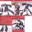 Unicorn Gundam 02 Banshee (Unicorn Mode) (HGUC) thumbnail 3