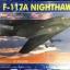 1/72 F-117A NIGHTHAWK thumbnail 1