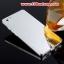 (025-155)เคสมือถือ Case Huawei P8 Lite เคสกรอบโลหะพื้นหลังอะคริลิคเคลือบเงาทองคำ 24K thumbnail 8