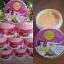 พริ้วพราว บอดี้ไวท์ครีม Tamarind & Avocado Cream 150 g. thumbnail 3