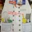 เสื้อทำครัวเด็ก เสื้อกุ๊กของเด็ก thumbnail 2