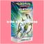Pokémon TCG Platinum—Arceus : Stormshaper Theme Deck thumbnail 1