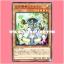 SR05-JP002 : Angel Sage Minerva (Normal Parallel Rare) thumbnail 1