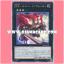 SPRG-JP024 : M-X-Saber Invoker / Missing X-Saber Invoker (Super Rare) thumbnail 1