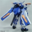 HG SEED 1/100 MBF P03 Astray Blue Frame thumbnail 3