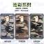 (385-100)เคสมือถือ Case HUAWEI Mate8 เคสกันกระแทกแบบหลายชั้นลายพรางทหาร thumbnail 1