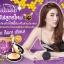 แป้งพัฟบาบาร่า ไขผึ้งฝรั่งเศส Babalah UV 2 Way Cake Magic Bee Powder SPF20++ thumbnail 4