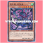 SECE-JP026 : Yosenju Magat / Yosenju Magatsusenran (Common) thumbnail 1