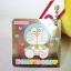 พวงกุญแจโดเรมี่ Doraemon Heartydora Emotions Keychain - Cute thumbnail 3