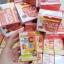 Aura Bio Vitamin C 1,000 mg ออร่า ไบโอซี หน้าใส สุขภาพดี มีออร่า thumbnail 12