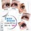 Eyelash Nourishing Serum by Organic Pure เซรั่มบำรุงขนตา ช่วยให้ขนตายาวขึ้น ขนาด 2 ml. thumbnail 4