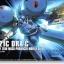 MS-21C DRA-C (HGUC) thumbnail 1