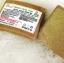Nature Herbs Soap สบู่สมุนไพรสกัดเข้มข้น (50ก.)