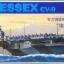 1/2000 ESSEX CV9 thumbnail 1