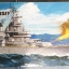 30cm. USS NewJ ersey thumbnail 1
