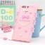 (412-068)เคสมือถือ Case Huawei P9 Plus เคสนิ่ม 3D Love Of Youth thumbnail 1