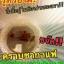 น้ำยาบ้วนปาก Bamboo mouthwash สารสกัดพิเศษจากเยื่อไผ่ thumbnail 5