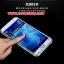 (395-014)เคสมือถือซัมซุง Case Samsung Galaxy J7 เคสนิ่มใสสไตล์ฝาพับรุ่นพิเศษกันกระแทกกันรอยขีดข่วน thumbnail 4