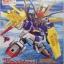 SD Foce Impulse Gundam Gold [DIY] thumbnail 1