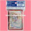 VG Sleeve Collection Mini Vol.117 : Duo Stage Storm, Iori (White Version) 53ct. thumbnail 1