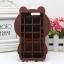 (006-036)เคสมือถือ Case Huawei P9 เคสนิ่มการ์ตูน 3D น่ารักๆ ยอดฮิต thumbnail 6