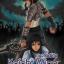 Knights Wing สงครามกองทัพผีดิบ โดย ฌา thumbnail 1
