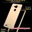 (025-152)เคสมือถือ Case HUAWEI Ascend mate7 เคสกรอบโลหะพื้นหลังอะคริลิคเคลือบเงาทองคำ 24K thumbnail 4