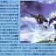 LM312V04 Victory Gundam (HGUC) thumbnail 6