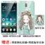 (025-873)เคสมือถือ Case Huawei Nova 2i/Mate10Lite เคสนิ่มลายการ์ตูนหลากหลายพร้อมฟิล์มหน้าจอและแหวนมือถือลายการ์ตูนเดียวกัน thumbnail 3