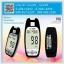 เครื่องตรวจวัดระดับน้ำตาลและแถบตรวจน้ำตาล ยี่ห้อ EASYMAX รุ่น MU thumbnail 2