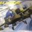 1/72 AH-64 APACHE thumbnail 1