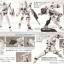 Genoace Custom (HG) thumbnail 4