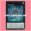 PP20-JP005 : Number 5: Doom Chimera Dragon / Numbers 5: Perishing-Gloom Dragon - Death Chimaera Dragon (Ultra Rare) thumbnail 1