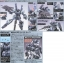 RGM-96X Jesta Cannon (HGUC) thumbnail 3