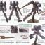 BMS-003 Shaldoll Rogue (HG) thumbnail 4