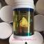 Auswelllife Royal Jelly 2180 mg. ออสเวลไลฟ์ โรยัล เจลลี่ thumbnail 2
