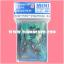 Bushiroad Sleeve Collection Mini Vol.88 : Last Card, Revonn x53 thumbnail 1