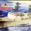 1/350 USS Spruance thumbnail 1