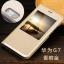 (390-019)เคสมือถือ Case Huawei G7 เคสพลาสติกสไตล์ฝาพับเปิดข้างโชว์หน้าจอ thumbnail 7