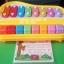 ระนาดเปียโน&Xylophone ของเล่นเด็ก thumbnail 2